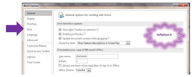 فایل های WORD به همراه فونت های مورد استفاده