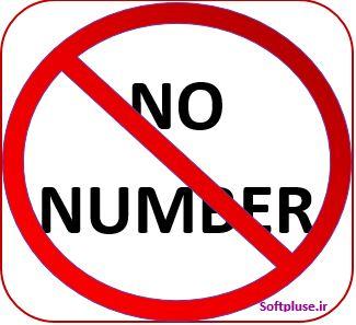 جلوگیری از درج عدد در تکس باکس توسط کاربر در اکسس