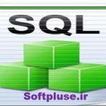 نحوه کار با کدهای SQL در اکسس