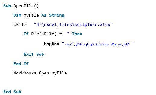 خطایابی کدهای VBA