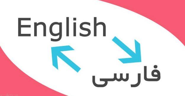 فارسی کردن پیغام های خطا در اکسس