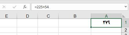 فرمول ها و توابع در اکسل