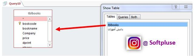 select Query در اکسس