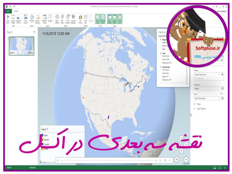 نقشه سه بعدی (۳D Map) در اکسل – آموزش کامل کار با آن