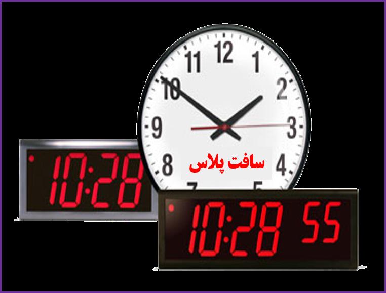 چگونه یک ساعت آنالوگ را در فرم اکسس نمایش دهیم ؟